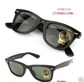 yiwu sunglasses
