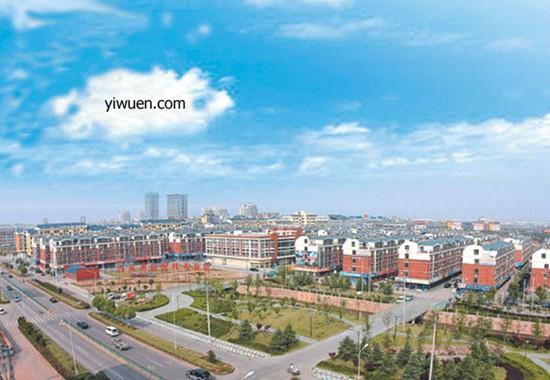 yiwue city